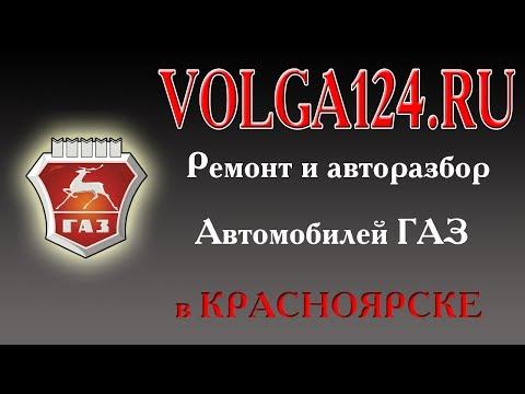 Установка зажигания 406 двигателя автомобиля Газель