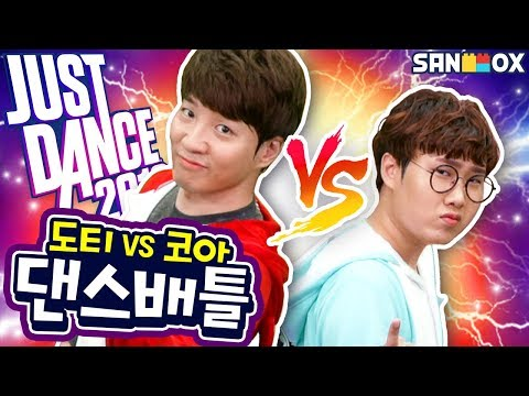 🕺도티와 코아 춤실력 대공개: 댄스동아리 도티 VS 인싸라이프 코아