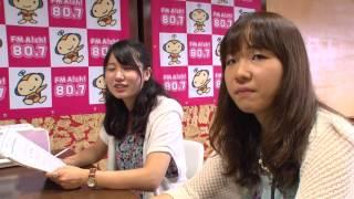 桜花学園大学 COOL ENGLISH