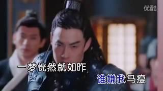 3-2 chinese drama/The  Princess Weiyang (锦绣未央插曲)