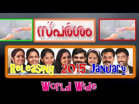 Christian Devotional Songs Malayalam malayalam Christian Songs video