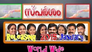 Christian devotional songs malayalam/malayalam christian songs