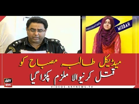 Karachi Police arrest two suspects involved in high profile criminal cases
