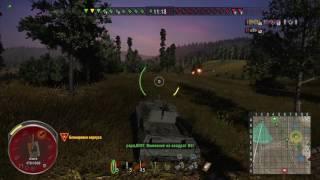 World of Tanks PS4 (Прохоровка - ночь - Объект 704)