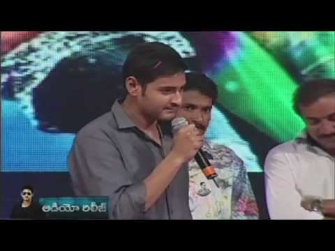 Mahesh Babu Speech  At Dookudu Audio Function