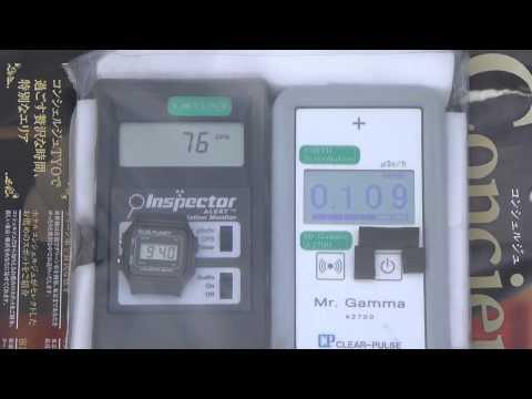 Fukushima Nuclear Accident 福島・会津村の放射線測定20120715