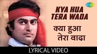 download lagu Kya Hua Tera Wada  Lyrics  क्या हुआ gratis