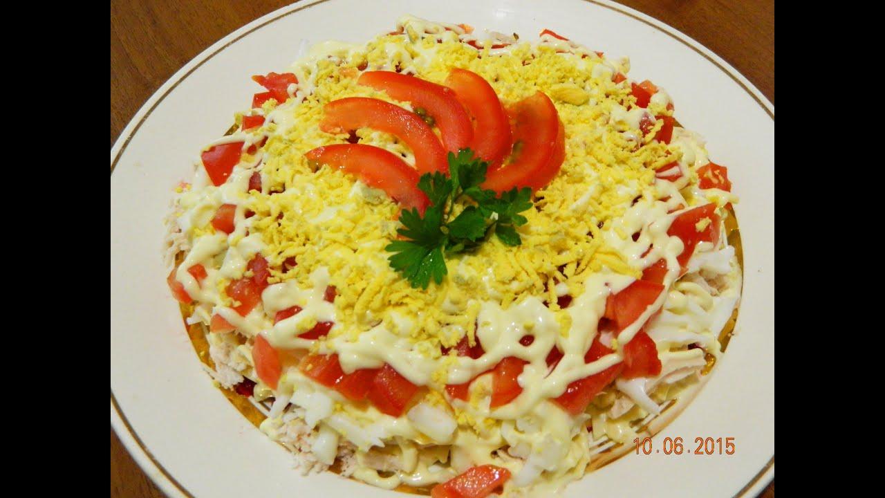 Салат для мужа рецепт