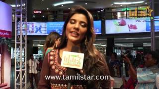 Aishwarya Rajesh At MAX Celebrates India