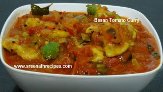 Besan Tomato Curry - Side Dish for Chapati