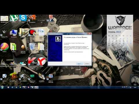 Генератор ключей, кряк игр алавар nevosoft 2013 (без вируса) .