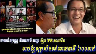 Khan sovan - Problem with Sam rainsy supporter - USA, Khmer news today, Cambodia hot news, Breaking
