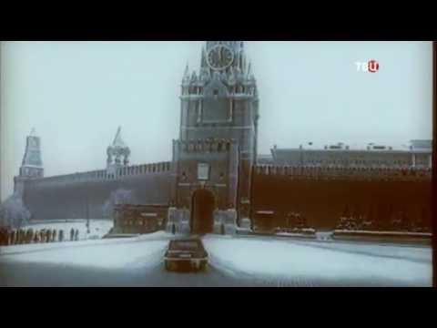 Три смерти в ЦК-Леонид Млечин