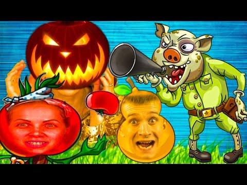 майнкрафт про игру зомби против растений