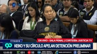 #EsNoticiaAhora (17-10-18): Keiko Fujimori apela su detención preliminar. Cortesía de Justicia TV