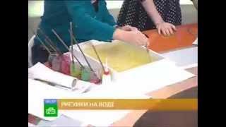 Эбру, турецкое мраморирование бумаги, рисунки на воде