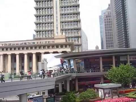 Shanghai Financial Center - 6