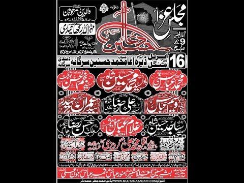Live Majlis 16 April 2019 I Dandi Sargana KabirWala