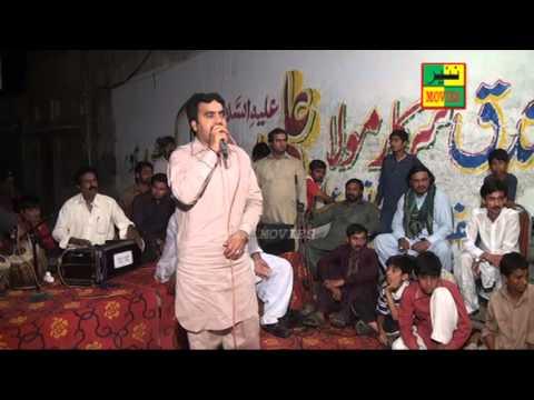 imtiaz lona jashan 13 rajab 2016 bangla gogera
