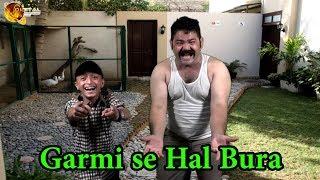 Garmi se Hal Bura   Imran & Usman   Funny Jokes   Comedy Skits   HD