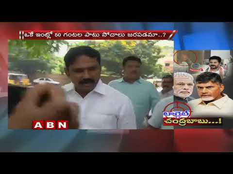 Modi Targets CM Chandrababu Naidu With IT Raids On Revanth Reddy | ABN Telugu