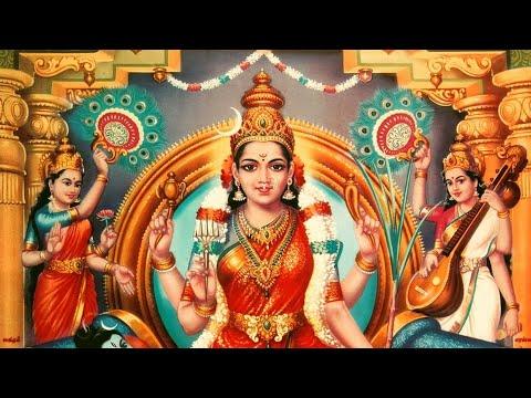Adi Shankaracharya's Soundarya Lahari - Dr.m.l.vasanthakumari video