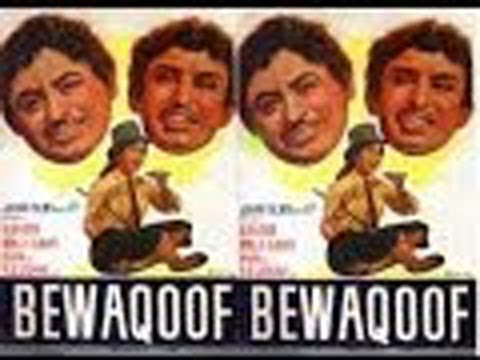 Bewaqoof Evergreen Hindi Movie - Kishore Kumar | Mala Sinha |...