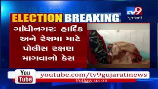 EC writes letter to home ministry asking police protection for Hardik Patel and Reshma Patel -Tv9