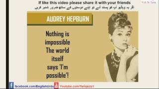 Audrey Hepburn The Word Impossible