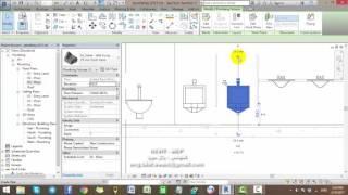 Download صحي الجزء الثاني REVIT-MEP/Plumbing 3Gp Mp4