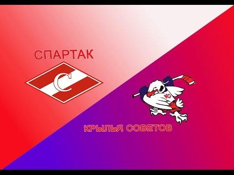 Юниорка Спартак-Крылья Советов 3:4 (3 игра)