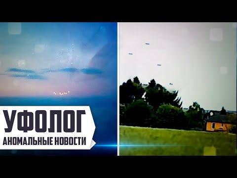 НЛО на Дискавери (Discovery), ПРИШЕЛЬЦЫ (Инопланетяне) возле  МКС / Подборка НЛО - ШОК и УЖАС