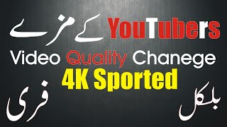 How to Download and install Best Video converter Full Registerd on this video 4k sported