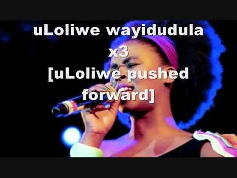 Zahara - Loliwe [with Lyrics]