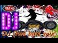DJ alamgir Hard Bass Mix vocal pack new 2018 (how to make vocal pack like DJ alamgir ) DJ alamgir