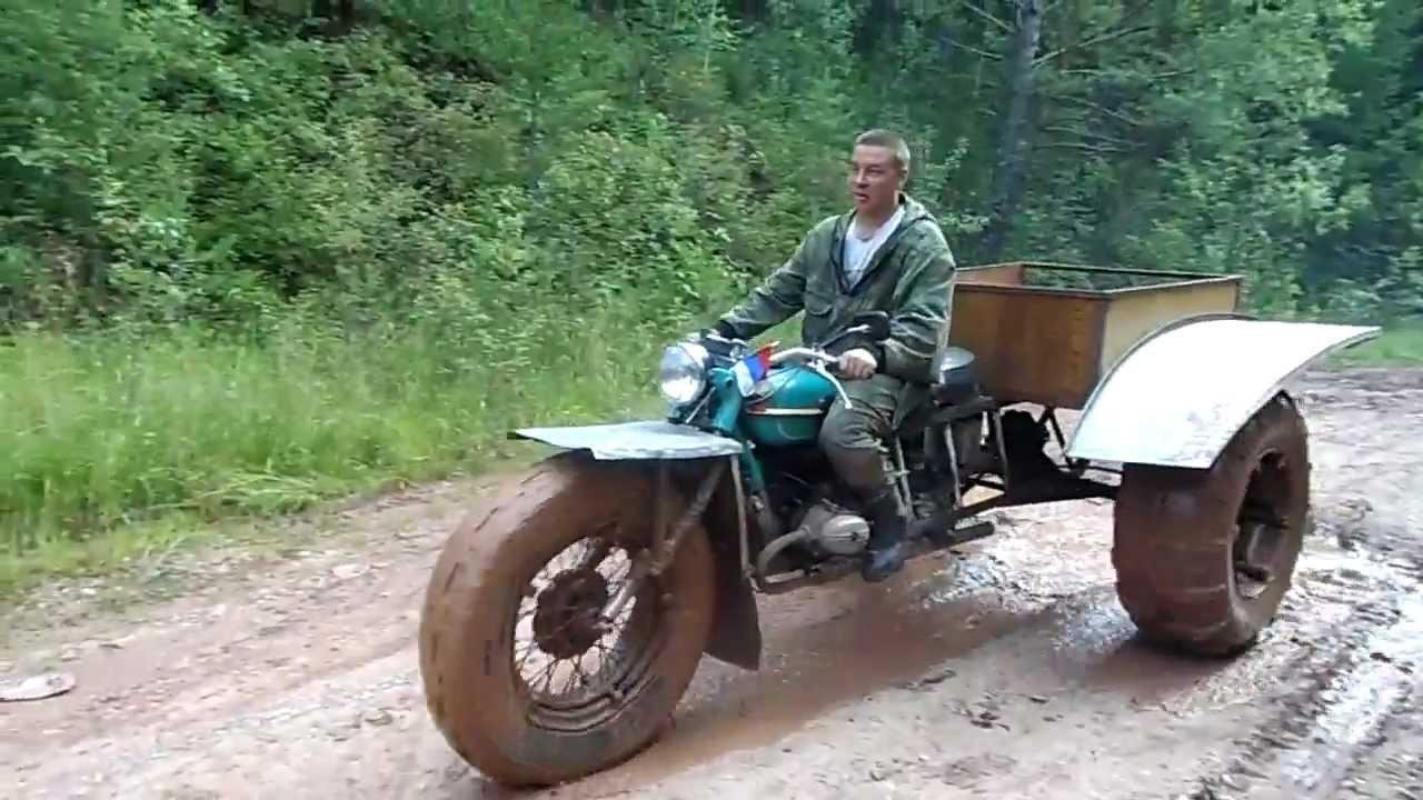 Урал трицикл из урала своими руками