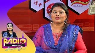 Radio Time with Ananya   Candid Talk with Singer-Sweta Mishra   Celeb Chat Show   Tarang Music
