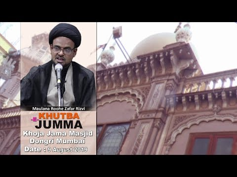 FRIDAY KHUTBA | BY MAULANA ROOHE ZAFAR RIZVI | AT KHOJA MASJID MUMBAI 1440 HIJRI (9 August 2019)