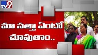 మా సత్తా ఏంటో చూపిస్తాం - కొండా సురేఖ - ఢిల్లీ