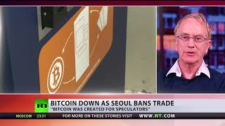 South Korea readies ban on cryptocurrency trading as police & tax agency raid exchanges