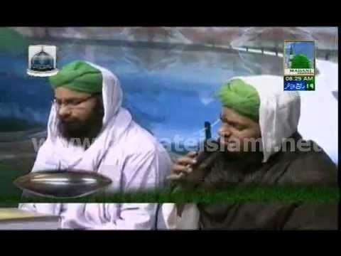 Sartaba Qadam Hai Tane - Naat E Mustafa - Asif Attari video