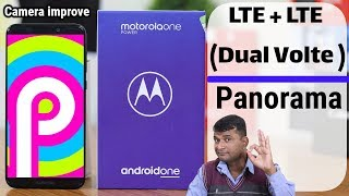 Motorola One Power Pie Update Official | LTE + LTE | Panorama | Bugs Review