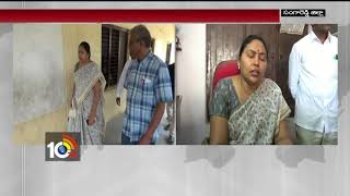 DEO Vijayalakshmi Inspects Govt School | Fake Certificates for Transfers | Sangareddy