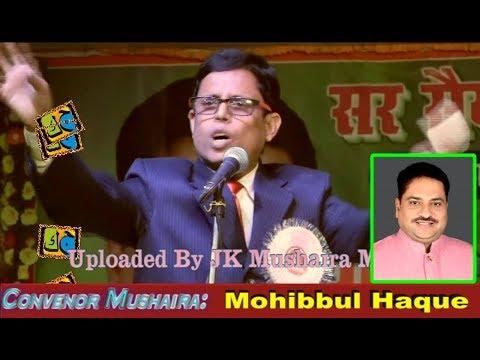 Dr Saba Akhtar Shokh All India Mushaira Motihari Bihar 2017 Con. Mohibbul Haque