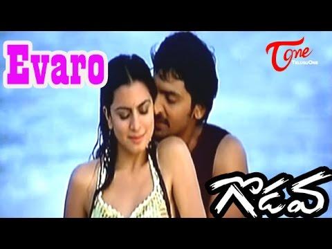 Godava Songs - Evaro - Shraddha Arya - Vaibhav