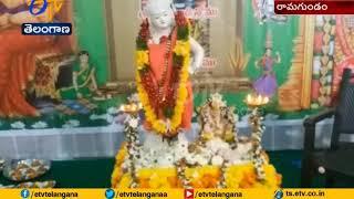 Shiva Panchakshari Vratam   Held in Godavari Rajasthan Bhavan   in Peddapalli Dist