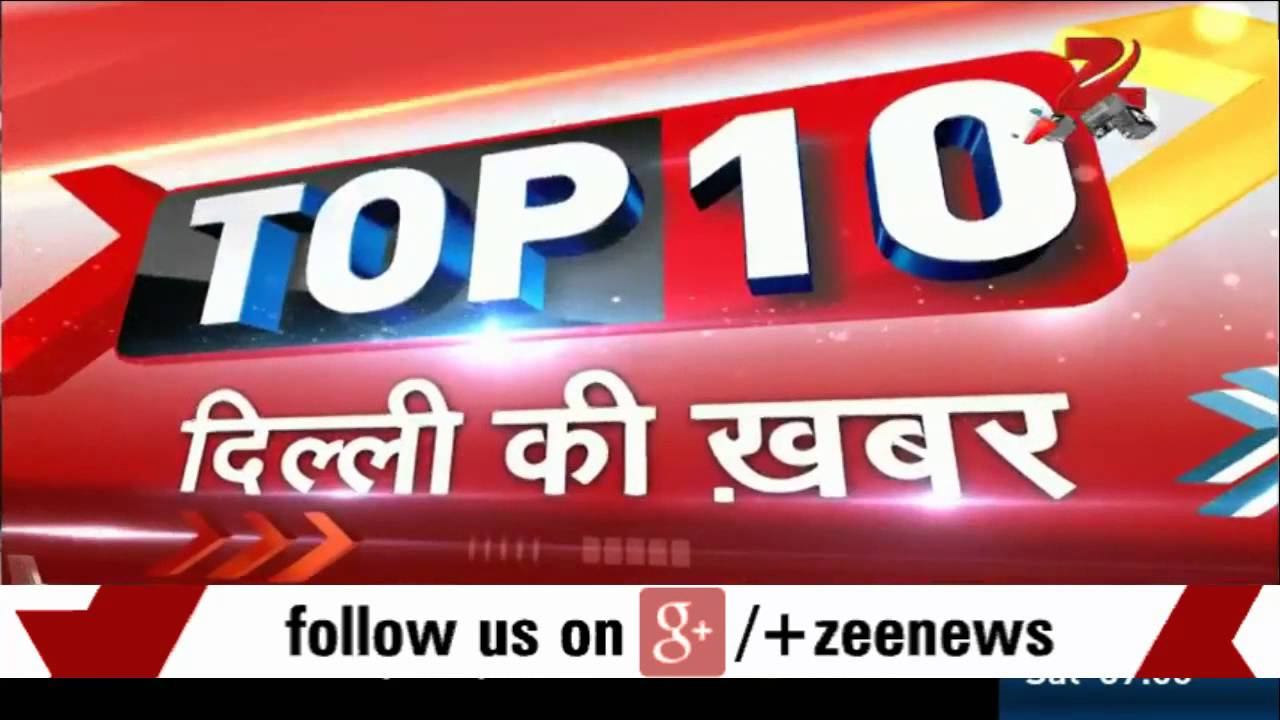 Top 10 news @7am