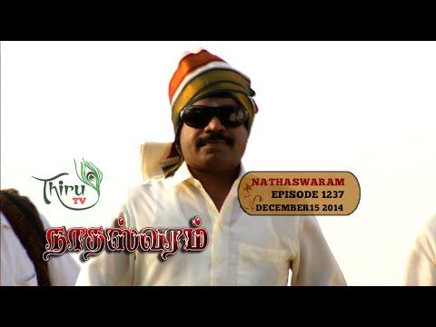Nadhaswaram நாதஸ்வரம் Episode - 1237 (15-12-14)