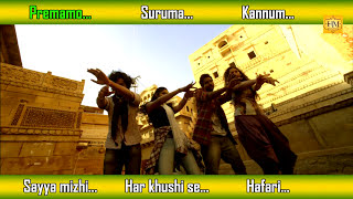 Ayalum Njanum Thammil - Camel Safari | Malayalam Movie 2013 | Video Full Songs Jukebox | Romantic Songs [Full HD 1080P]