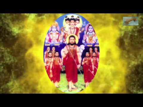 Shree Navnatha Mantra - 108 Times